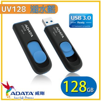 【ADATA 威剛】UV128 隨身碟/行動碟 USB3.0 (藍/128G)