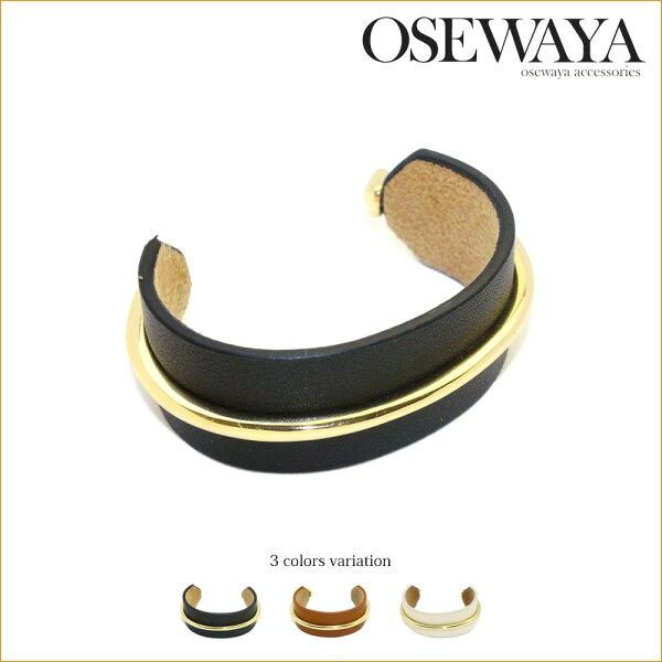 SAYAKA 日本飾品專賣:手環【日本正版Osewayaお世話や】日本製--半開口式金屬皮革手環