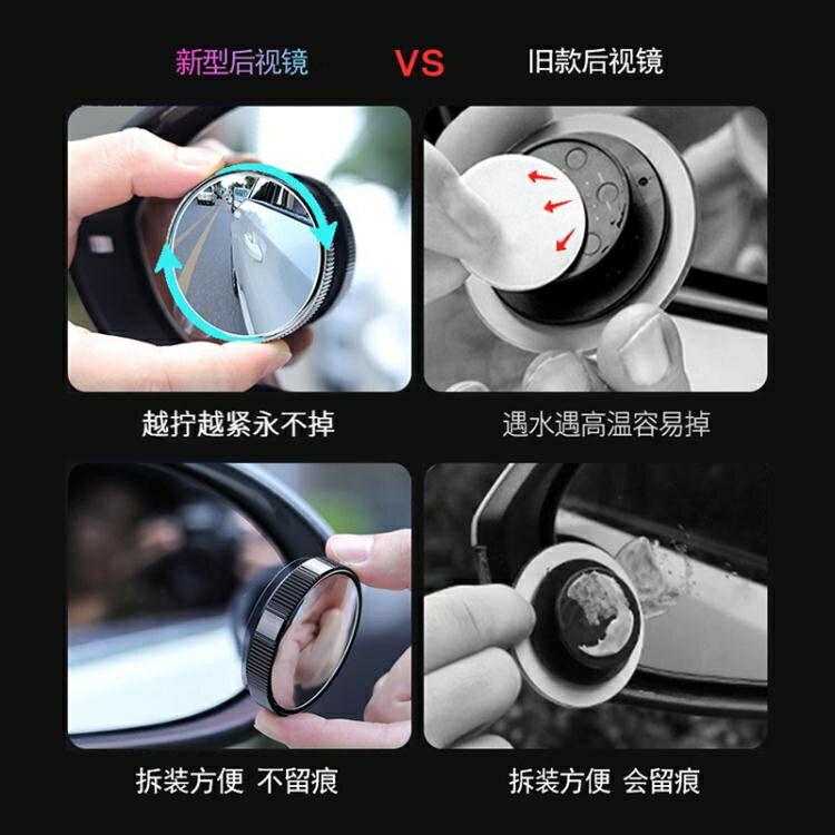 汽車後視鏡小圓鏡360度神器倒車鏡盲區輔助鏡反光鏡到車小鏡吸盤【省錢大作戰 全館85折】