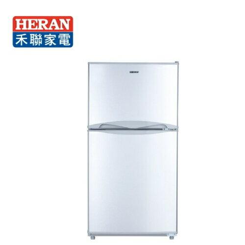 【禾聯HERAN】127L雙門小冰箱《HRE-B1313》全新原廠保固