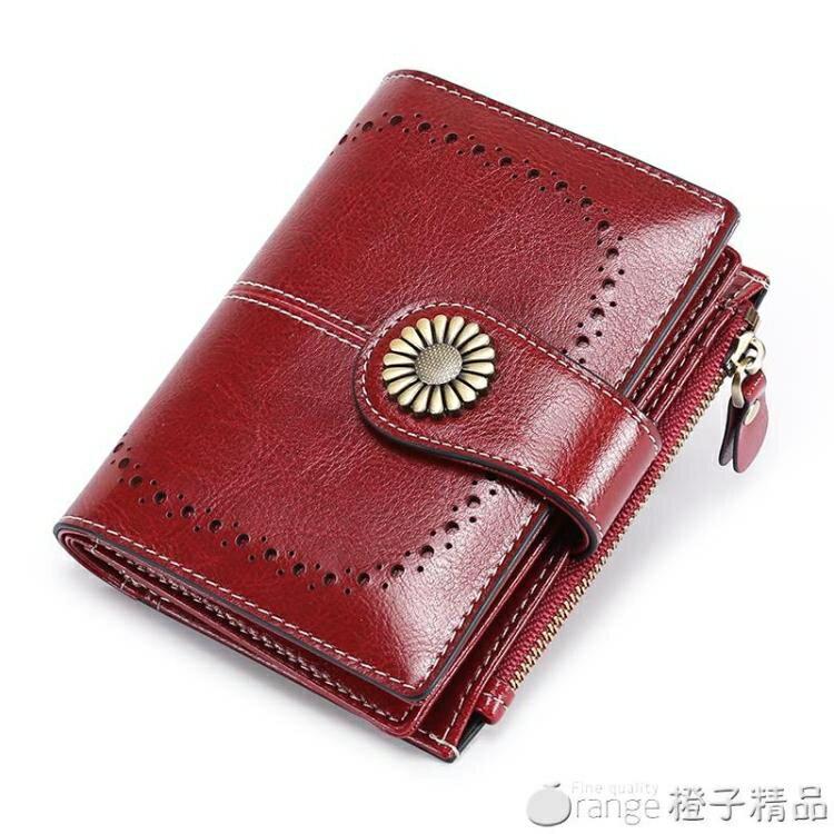 2020新款女士錢包女短款拉鏈折疊錢夾小巧超薄皮夾女式零錢包