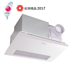 阿拉斯加浴室暖風乾燥機(遙控)/968SRP/220V