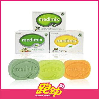 MEDIMIX 印度綠寶石皇室藥草浴 美肌皂 125g