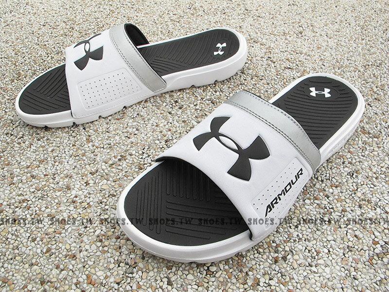 《下殺6折》Shoestw【1287323-100】UNDER ARMOUR 拖鞋 運動拖鞋 大LOGO 白黑銀 男生尺寸【SS感恩加碼 | 單筆滿1000元結帳輸入序號『SSthanks100』現折100元】