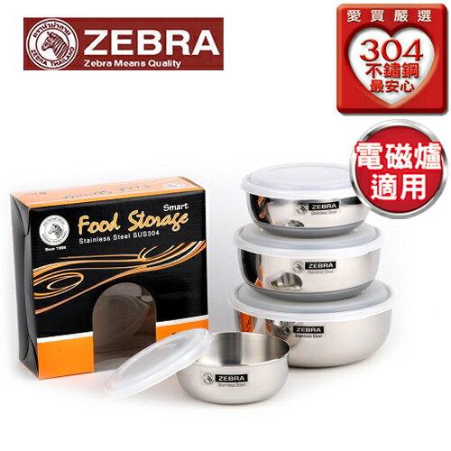 斑馬ZEBRA 不鏽鋼附蓋調理碗組各1組(12+14+16+18cm)【愛買】
