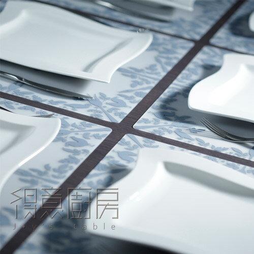 Modern Twist 經典餐墊-波形花紋系列 2色
