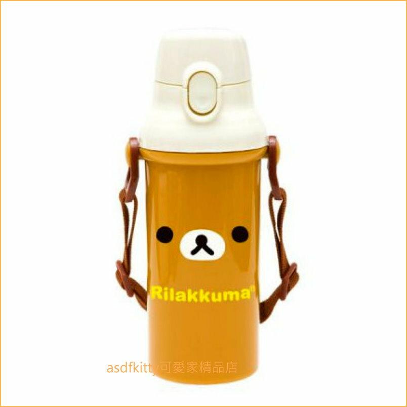 asdfkitty可愛家☆日本san-x拉拉熊彈蓋直飲水壺-附背帶-480ML-幼兒園好用-外出郊遊都好用-日本製