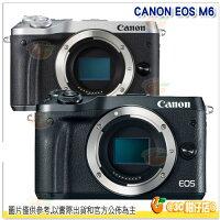 Canon數位相機推薦到送註冊禮 Canon EOS M6 BODY 公司貨 單機身 不含鏡頭 CANON M6就在3C 柑仔店推薦Canon數位相機