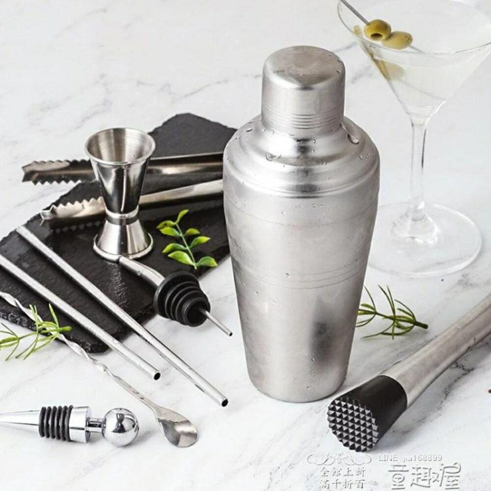 調酒杯 不銹鋼調酒套裝酒吧雞尾酒基酒器杯家用工具全套調的工具基酒套裝   全館八五折