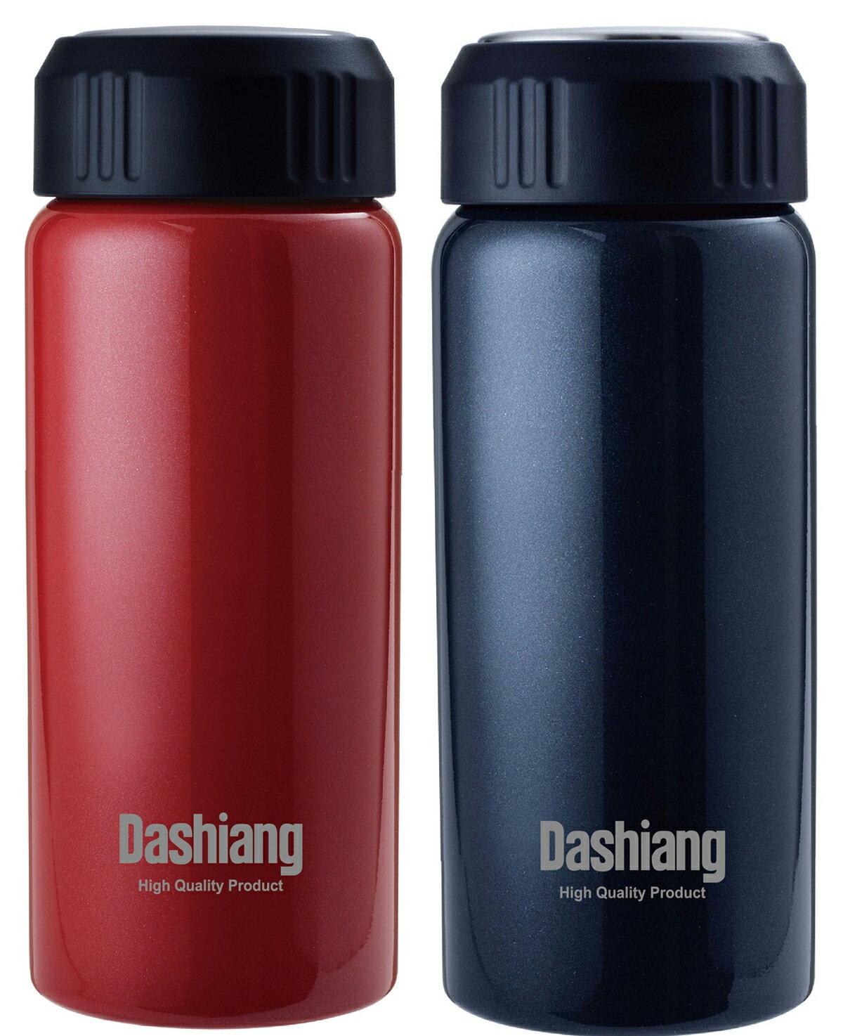 【RV運動家族】Dashiang 520ML真水濾網保溫瓶(黑、紅兩色)