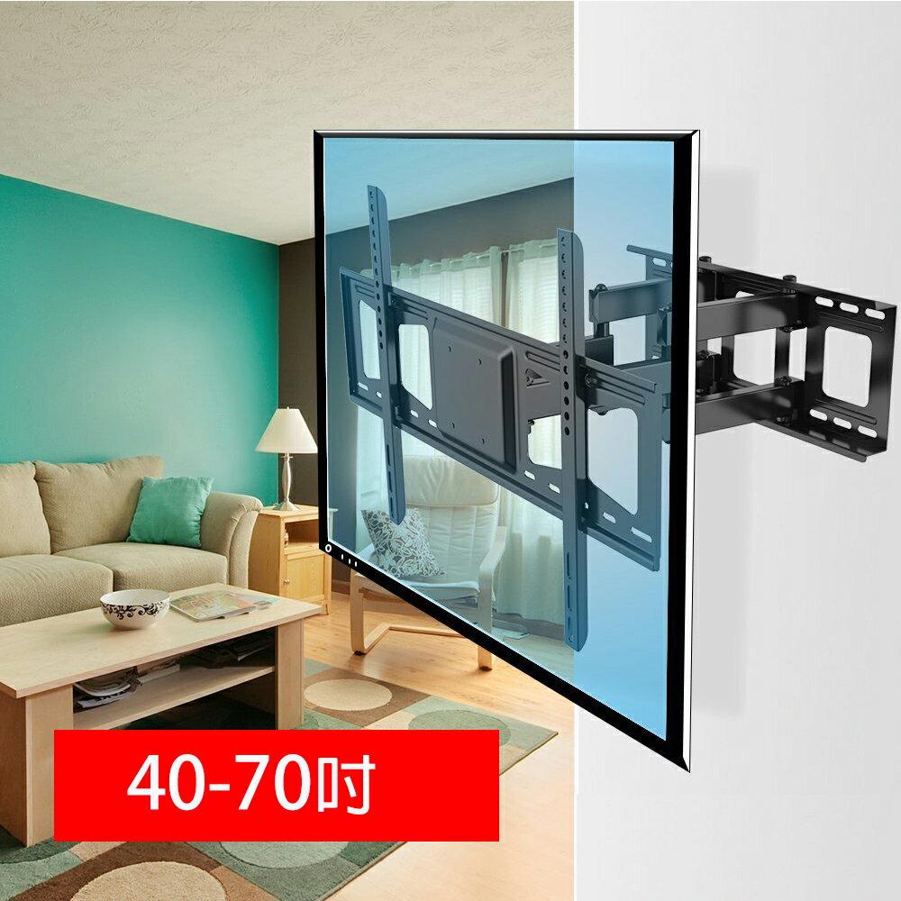 EVERSUN AW-L60A(40-70吋)搖臂功能液晶電視架 仰角可調 電視掛架