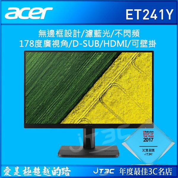 acer24型ET241YIPS寬螢幕聲寶延長線(1.8M)EL-U44R6TB