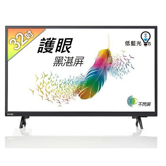 【BenQ】32吋護眼黑湛屏LED液晶顯示器/電視+視訊盒/32CF300-DT-145T