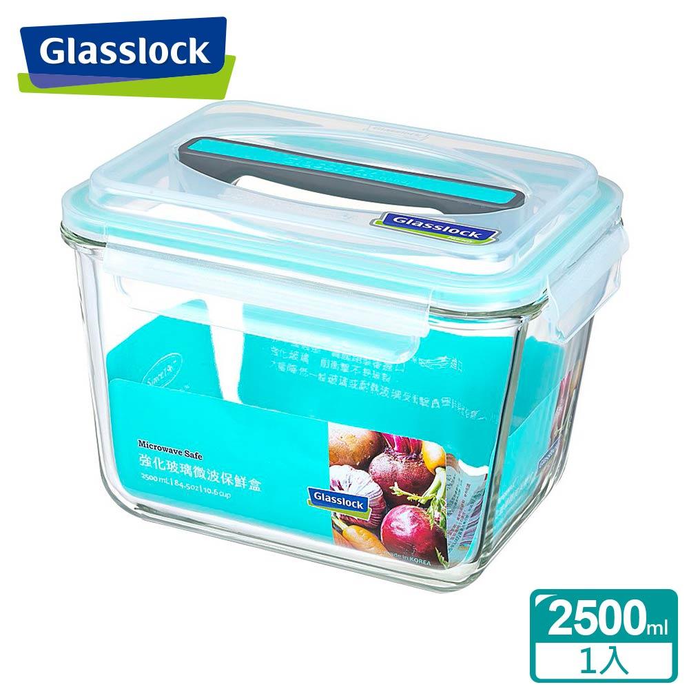 Glasslock 附提把手提強化玻璃保鮮盒- 2500ml/韓國製造/可微波/野餐手提款/耐瞬間溫差120度/減塑餐盒 0