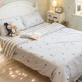 探索星辰 床包/被套/兩用被/枕套 單品賣場 100%復古純棉