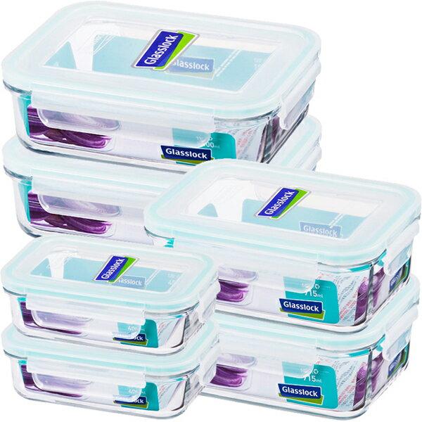 GlassLock 玻璃保鮮盒6件組