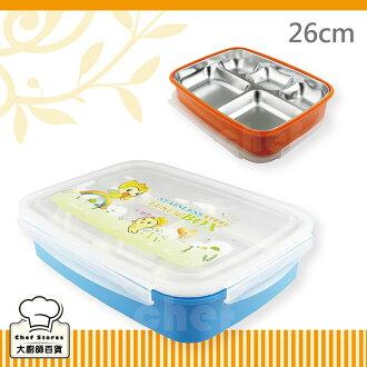不銹鋼分格餐盤密封保鮮盒+防燙隔熱便當盒野餐盒-大廚師百貨