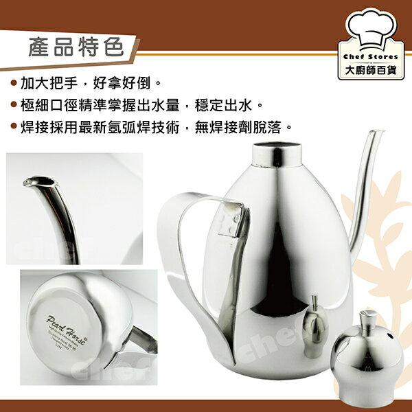 寶馬牌義大利圓型細口壺油壺250cc咖啡手沖壺茶壺-大廚師百貨