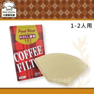 寶馬牌咖啡濾紙英國製無漂白40枚入1-2人用-大廚師百貨
