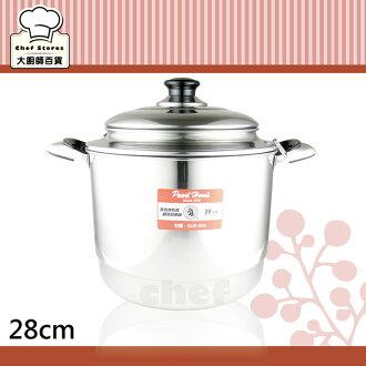 寶馬牌煉鍋不銹鋼坐月子滴雞精湯鍋28cm-大廚師百貨