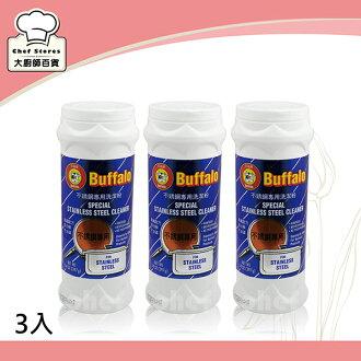 牛頭牌百福樂不鏽鋼專用洗潔粉(三入組)可清除水垢及污膜-大廚師百貨
