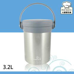 牛頭牌悶燒鍋小牛不銹鋼保溫提鍋3.2L附內鍋-大廚師百貨