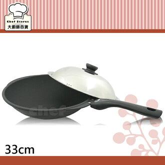 牛頭牌炒菜鍋小牛黑石炒鍋33cm單把無塗層-大廚師百貨
