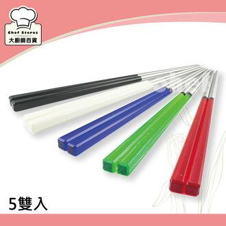 牛頭牌彩晶鋼筷不銹鋼筷子5雙入/組混色方頭筷不滾動-大廚師百貨