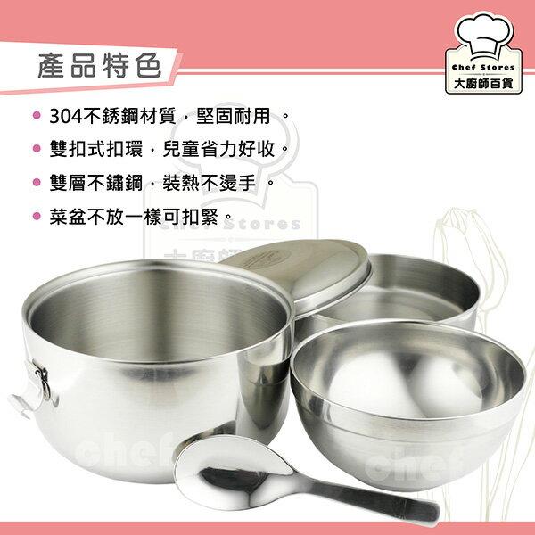 牛頭牌小牛隔熱便當盒14cm+隔熱碗+兒童匙餐具三件組-大廚師百貨