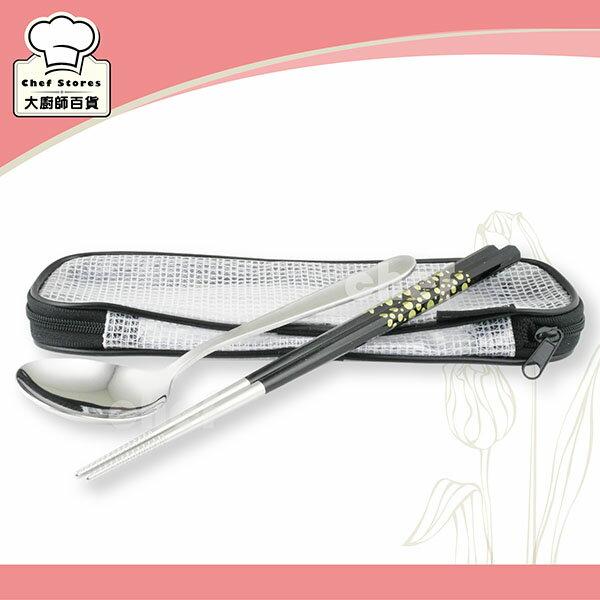 牛頭牌雅潔隨身環保餐具不銹鋼筷子+日製湯匙+餐具袋-大廚師百貨