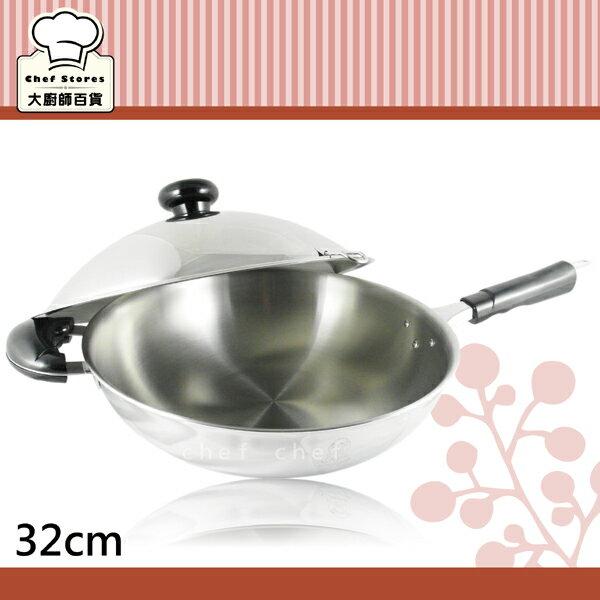 牛頭牌炒菜鍋雅潔不銹鋼萬用小炒鍋32cm附配件-大廚師百貨