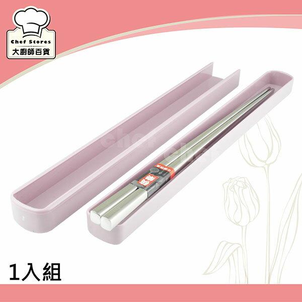 牛頭牌環保餐具小牛不銹鋼筷子附抽拉式筷盒環保筷-大廚師百貨