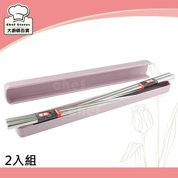 牛頭牌小牛環保餐具不銹鋼筷子二入附單入筷盒環保筷-大廚師百貨
