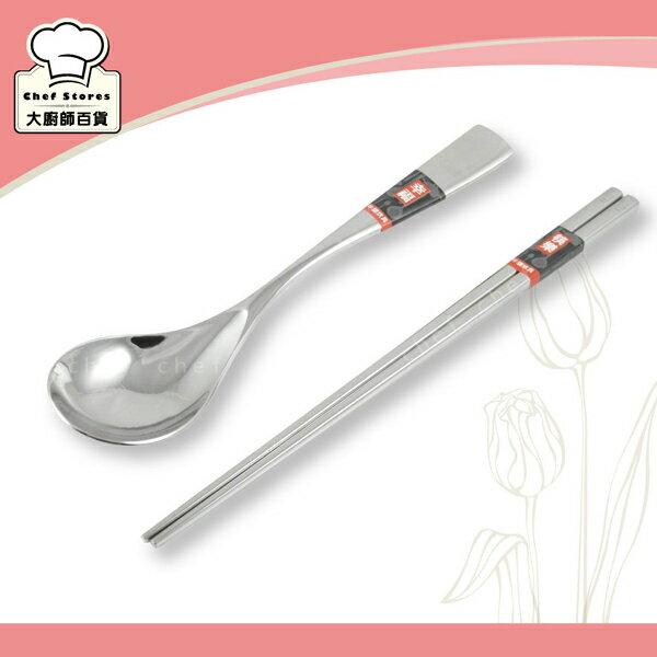牛頭牌小牛隨身環保餐具組不銹鋼筷子+厚底湯匙-大廚師百貨
