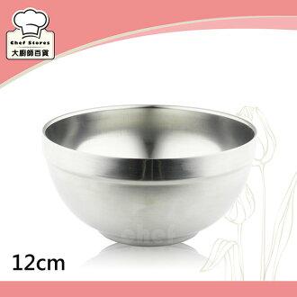 牛頭牌隔熱碗小牛不鏽鋼兒童碗12cm裝熱不燙手-大廚師百貨