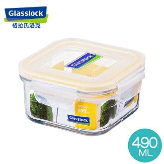Glass Lock強化玻璃保鮮盒韓國原裝方型490ml-RP523嬰兒副食品分裝盒-大廚師百貨