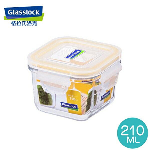 Glass Lock強化玻璃保鮮盒韓國 方型210ml-RP545嬰兒副食品分裝盒-大廚師