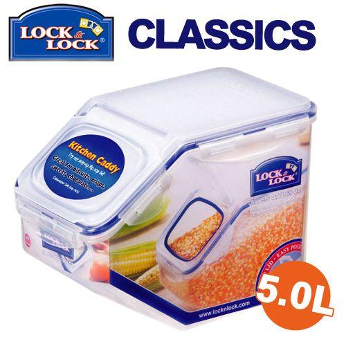 樂扣樂扣穀物收納盒保鮮盒5L米箱米桶HPL700-大廚師百貨 2