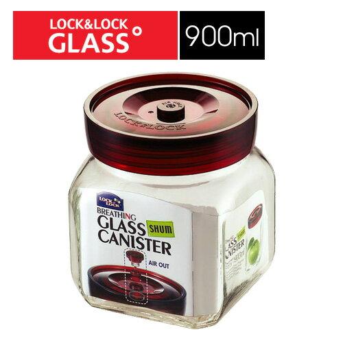 樂扣樂扣單向排氣閥玻璃密封罐900ML泡菜咖啡豆保鮮罐-大廚師百貨