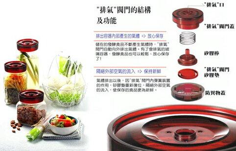 樂扣樂扣單向排氣閥玻璃密封罐900ML泡菜咖啡豆保鮮罐-大廚師百貨 3
