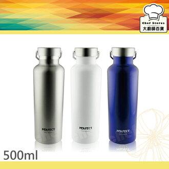 Perfect全鋼蓋保溫瓶經典真空保溫杯500ml保冷瓶-大廚師百貨