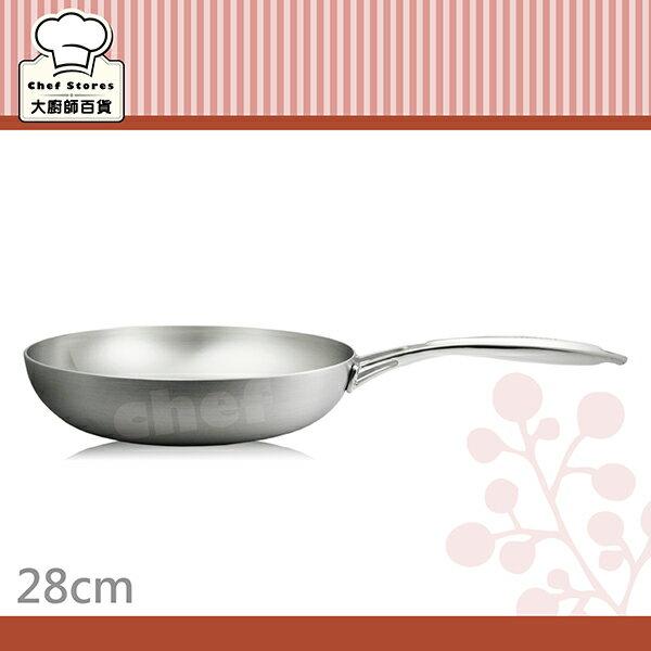 Perfect七層不銹鋼平底鍋無鉚釘平鍋28cm一體成型非加底-大廚師百貨