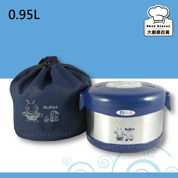 三光牌佳用不鏽鋼保溫便當盒0.95L藍色附隔層提袋-大廚師百貨