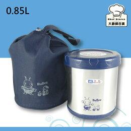 三光牌保溫提鍋蘇香不鏽鋼保溫便當盒 藍附隔層提袋 大廚師百貨