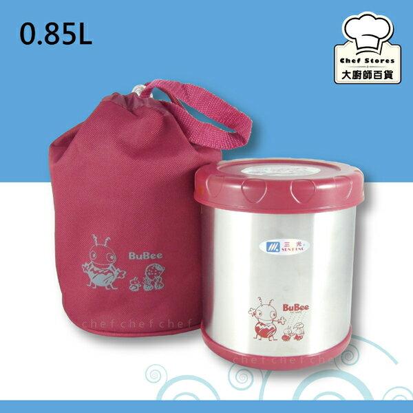 三光牌保溫提鍋蘇香不鏽鋼保溫便當盒0.85L紅附隔層提袋-大廚師百貨