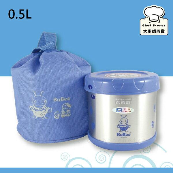 三光牌食物保溫罐溫心保溫便當盒0.5L藍色附提袋-大廚師百貨