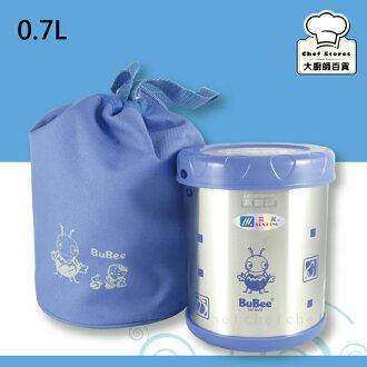 三光牌溫心不鏽鋼保溫提鍋0.7L藍色附隔層提袋-大廚師百貨