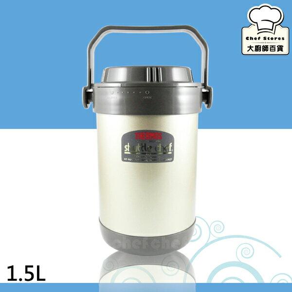 膳魔師悶燒鍋保溫提鍋附內鍋1.5L保溫便當盒-大廚師百貨