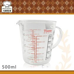 Tiamo玻璃刻度量杯三種計量單位500ml手把設計好拿-大廚師百貨