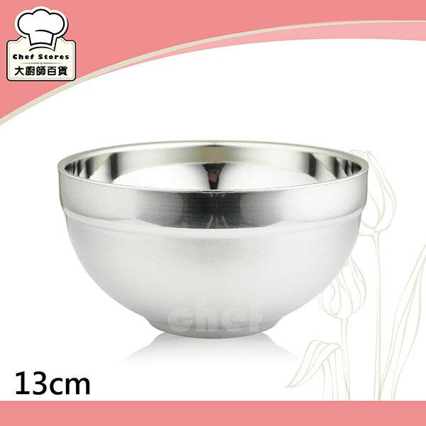 雅仕碗不鏽鋼隔熱碗雙層兒童碗13cm防燙無毒多種尺寸-大廚師百貨